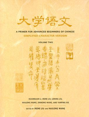 A Primer For Advanced Beginners Of Chinese By Li, Duanduan/ Liu, Irene (EDT)/ Liu, Lening/ Wang, Hailong (EDT)/ Wang, Zhirong/ Xie, Yanping